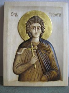 Handicraft on Wood 'St. Tryphon' by Milišić Milan
