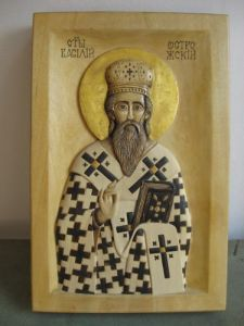 Handicraft on Wood 'Sv.Vasilije Ostroski, No. 2 icon' by Milišić Milan