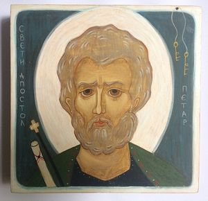 Holy Apostle Peter