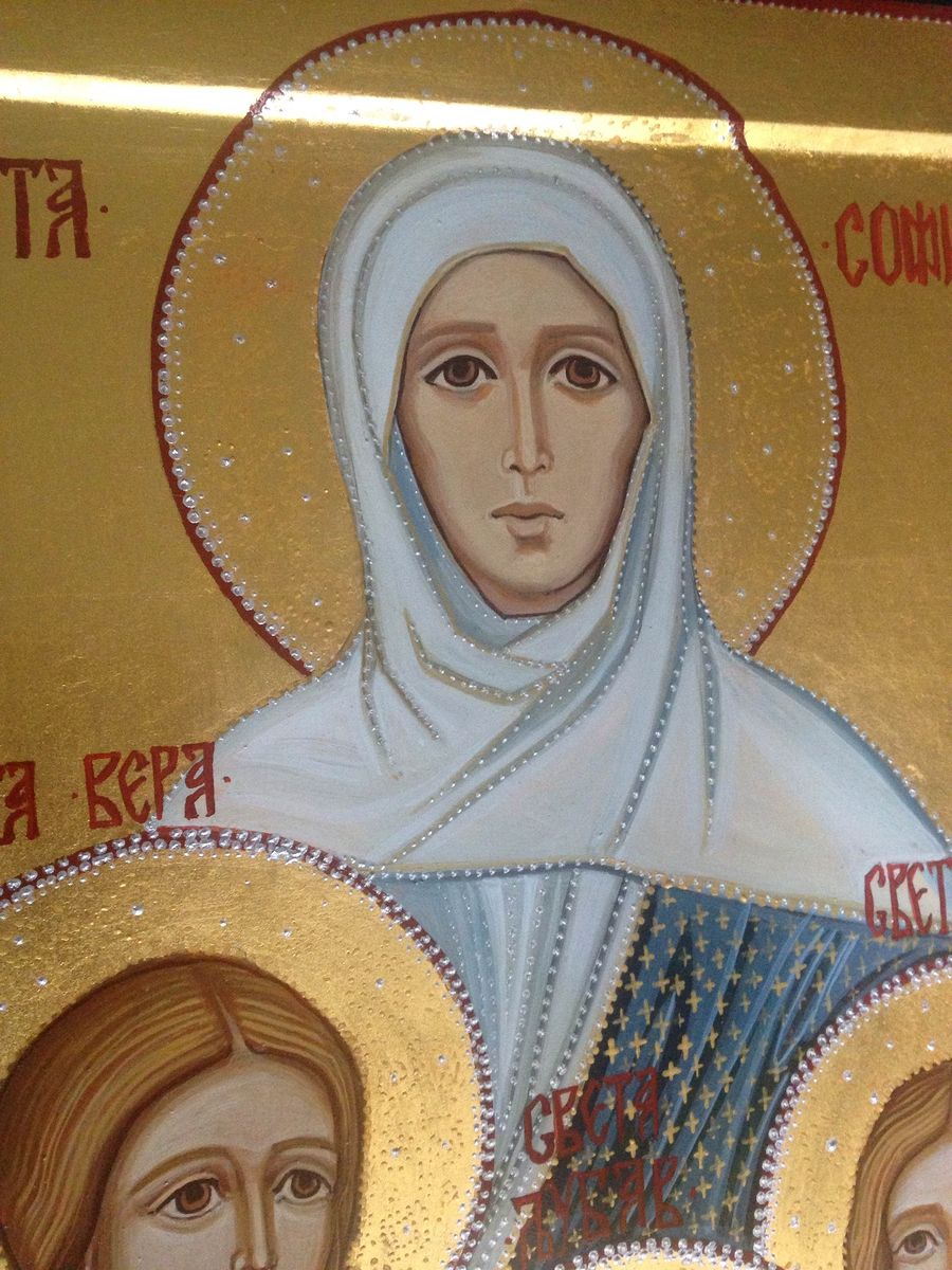 Holy martyrs Fait, Hope and Love and their mother Sophia