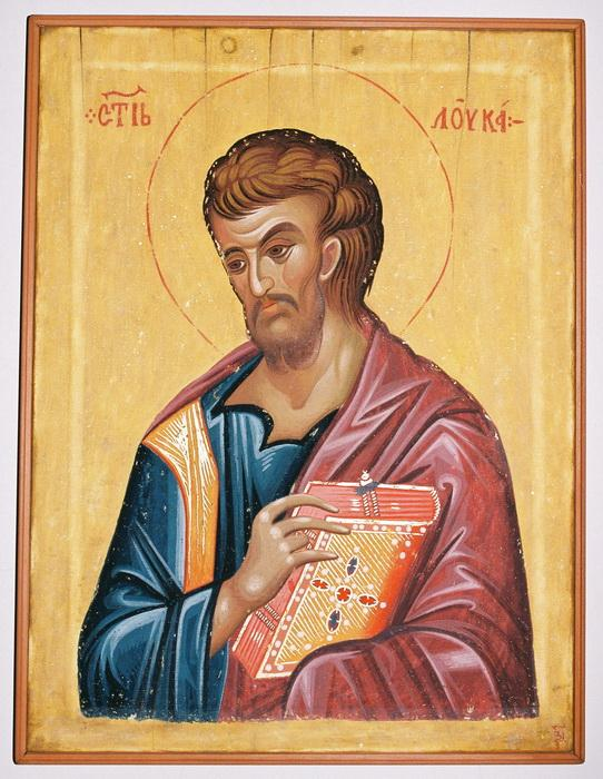 Monastery Hilandar, The Evangelist Luke, copy of icone