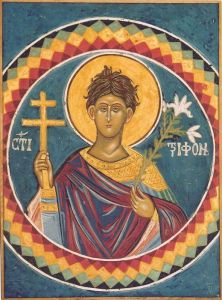 Monastery Resava, The St.Tryphon, medallion, copy of the fresco