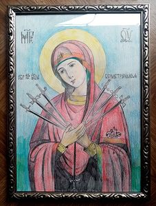 Mother of God with seven arrows