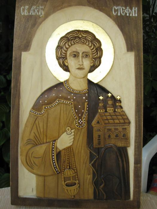 Saint Archangel Stefan