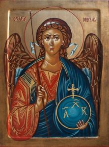 St. Archangel Michael