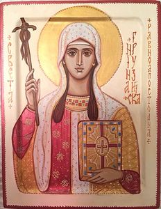 St Nina of Georgia