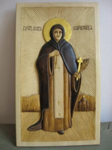 Venerable Mother Paraskeva